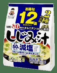 shijimi-miso-low